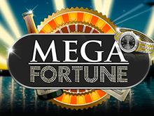 Онлайн игровой автомат Мега Удача